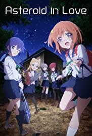 ดูหนังออนไลน์ฟรี Koisuru Asteroid EP.01 มนต์รักดาวเคราะห์น้อย ตอนที่ 01 [[Sub Thai]]